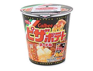 ローソン サンヨー食品 カルビーピザポテト味ヌードル
