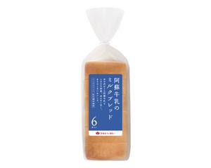タカキベーカリー_阿蘇牛乳のミルクブレッド