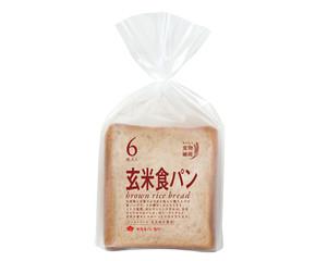 タカキベーカリー_玄米食パン