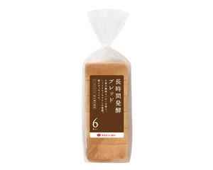 タカキベーカリー_長時間発酵ブレッド