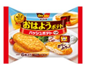 冷凍食品 ポテト:オレアイダ『おはようポテト ハッシュポテト』