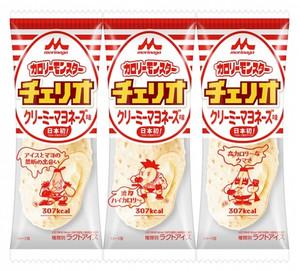 森永乳業 カロリーモンスターチェリオ クリーミーマヨネーズ味