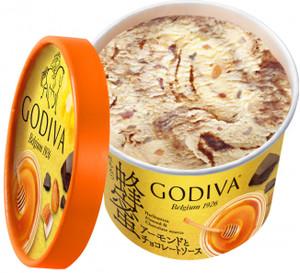 ゴディバ2