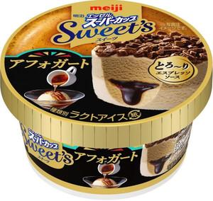 Sweet's アフォガート