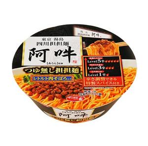 ファミリーマート 四川担担麺 阿吽 つゆ無し担担麺