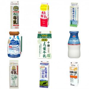 牛乳おすすめランキング!おいしい人気の種類をまとめてチェック!