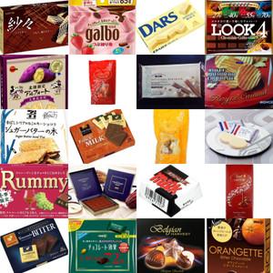 チョコレート人気ランキングBEST20!市販のコンビニチョコのおすすめ1位が決定!