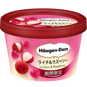 ハーゲンダッツ新作!ミニカップ『ライチ&ラズベリー』 は濃厚なライチアイスクリーム!