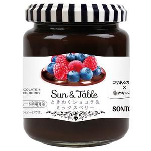 ソントン Sun & Table ときめくショコラ&ミックスベリー
