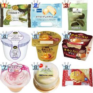 洋菓子&スイーツおすすめランキングBEST15!