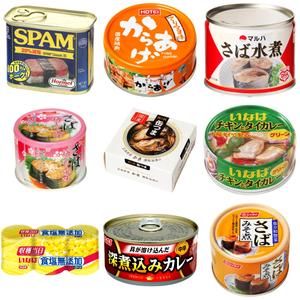 缶詰おすすめランキングBEST20!話題の「さば缶」や、気になる「唐揚げ缶」も登場