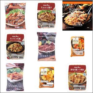 【一品焼肉】おうちで食べたい!コンビニのおすすめお肉10選!
