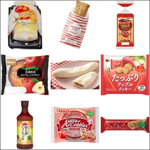 りんごフレーバー新作商品10選!
