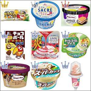 アイスおすすめ人気ランキングBEST10!