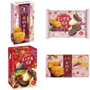 森永製菓「エンゼルパイ 安納芋」他4品新発売!和栗&芋の濃厚テイストにうっとり♪
