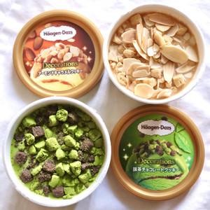 【食レポ】抹茶チョコレートクッキーとアーモンドキャラメルクッキー。あなたはどっち派?<新発売のハーゲンダッツが熱い>