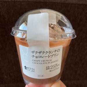 ローソン「ザクザククランチのチョコレートプリン」