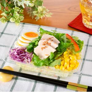 1/3日分の野菜が摂れるサラダ