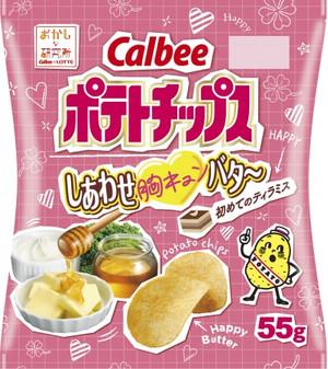 カルビー×ロッテ「胸キュン」をテーマとした新商品5つが新発売!春色ピンクのパッケージに心も躍る♪