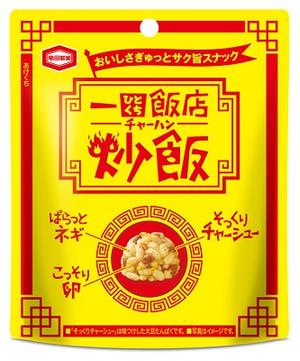 亀田製菓 一口飯店 炒飯