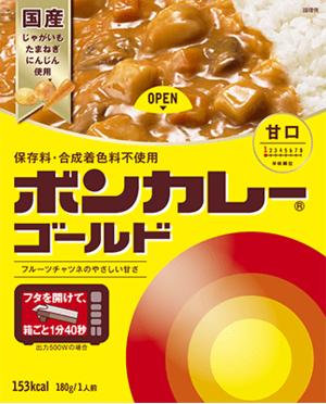 大塚食品『ボンカレーゴー