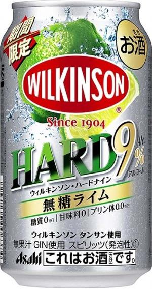 ウィルキンソン無糖ライム