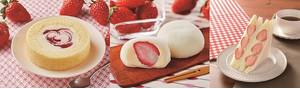 ローソン 桜・苺・よもぎを使ったスイーツ・パン・アイスドリンク・サンドイッチ