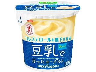 豆乳で作ったヨーグルト プレーン