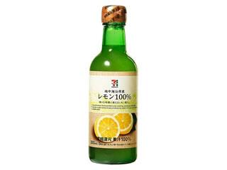 セブンプレミアム レモン100% 瓶300ml