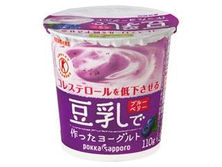 ポッカサッポロ 豆乳でつくったヨーグルト ブルーベリー カップ110g