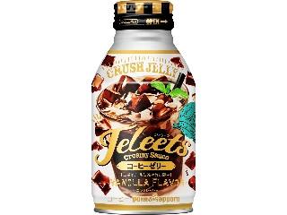 ポッカサッポロ JELEETS コーヒーゼリー 缶275g