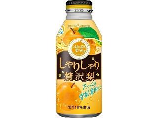 ポッカサッポロ ほおばる果実 しゃりしゃり贅沢梨 缶400g