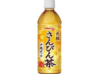 ポッカサッポロ さんぴん茶 ペット500ml