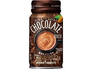 北海道クリーム仕立て 贅沢チョコレート