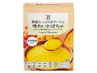セブンプレミアム 野菜たっぷりポタージュ 味わいかぼちゃ 箱52.8g