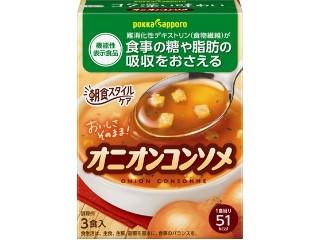 朝食スタイルケア オニオンコンソメ
