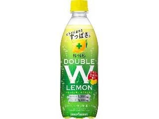 キレートレモン Wレモン