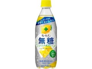 キレートレモン 無糖スパークリング