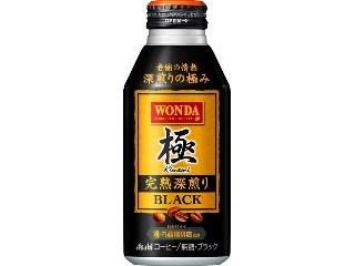 アサヒ ワンダ 極 完熟深煎りブラック 缶400g