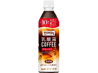 アサヒ ワンダ 乳酸菌コーヒー やさしい甘さ 希釈用 ペット490ml