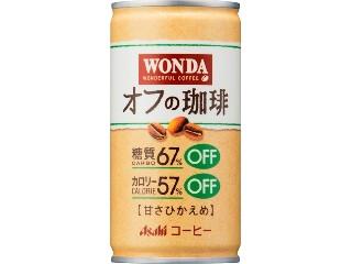 アサヒ ワンダ オフの珈琲 缶185g