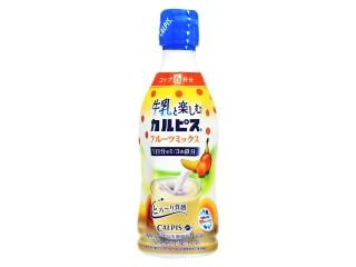 アサヒ 牛乳と楽しむカルピス フルーツミックス ペット300ml