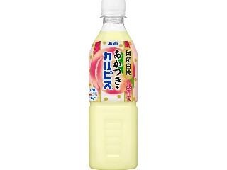 国産白桃あかつき&カルピス