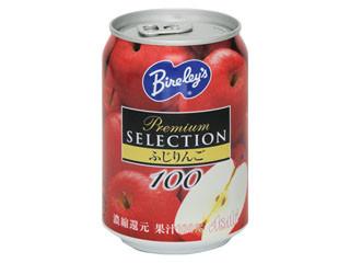 バヤリース プレミアムセレクシヨン ふじりんご100 缶280g