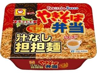 マルちゃん やきそば弁当 汁なし担担麺 カップ118g