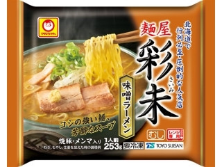 マルちゃん 彩未 味噌ラーメン 袋253g