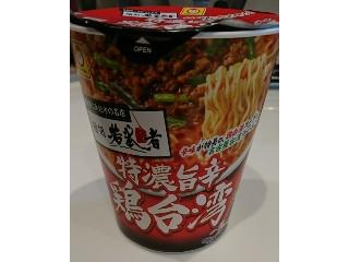 マルちゃん 特濃旨辛 鶏台湾 カップ111g