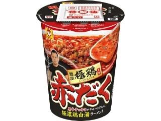 マルちゃん 麺屋 極鶏 赤だく カップ109g