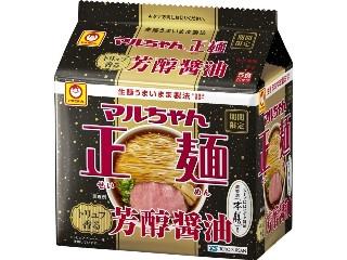 マルちゃん マルちゃん正麺 トリュフ香る芳醇醤油 袋107g×5