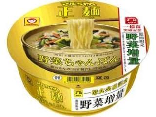 マルちゃん マルちゃん正麺 野菜ちゃんぽん 野菜増量 カップ99g